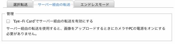スクリーンショット 2012 01 22 23 10 55
