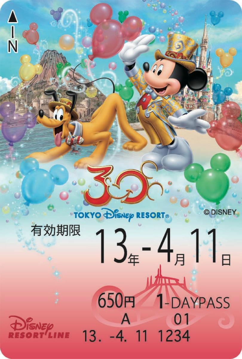 ... 東京ディズニーリゾート30周年