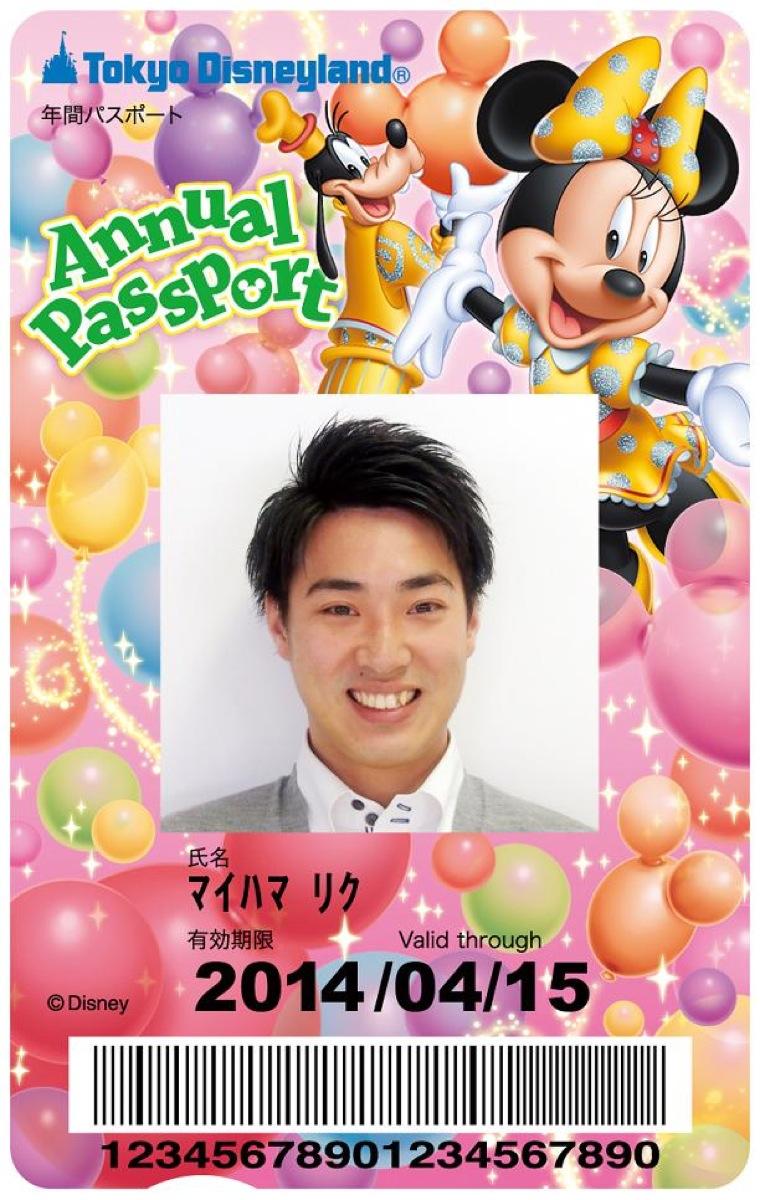 東京ディズニーランド年間パスポート