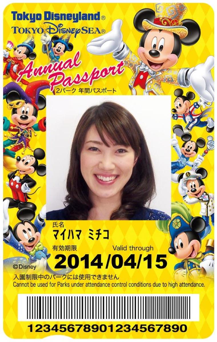 2パーク共通年間パスポート③