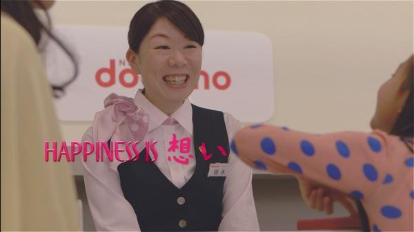 株式会社エヌ・ティ・ティ・ドコモ