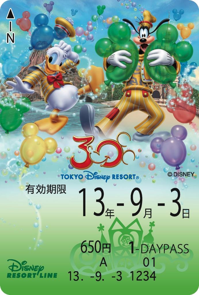 第3期フリーきっぷのデザイン (c)Disney
