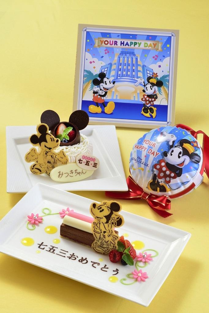 ディズニーアンバサダーホテル七五三プランの一部(c)Disney