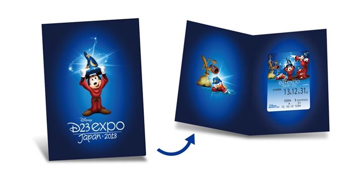 台紙イメージ (c)Disney