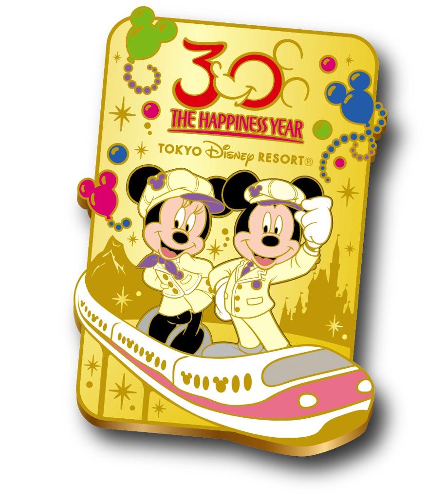 2013年度ピン (c)Disney