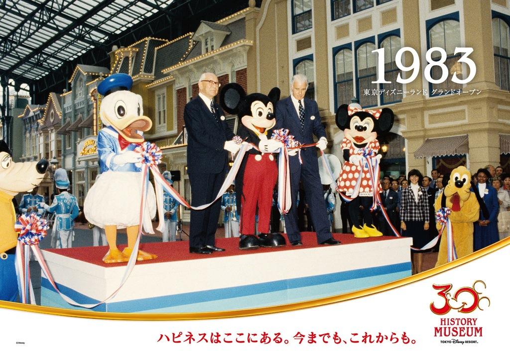 1983 年 東京ディズニーランド開業(c)Disney