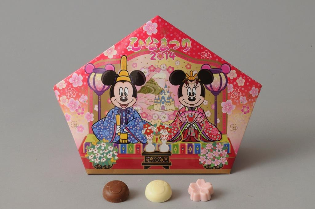 チョコレート (c)Disney