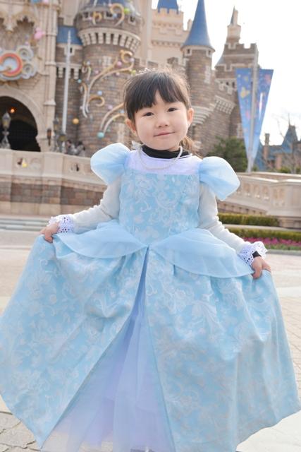 坂田見好ちゃん (c)Disney