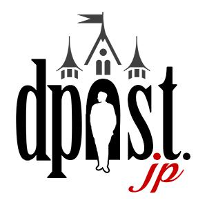 dpost.jp 新ロゴ