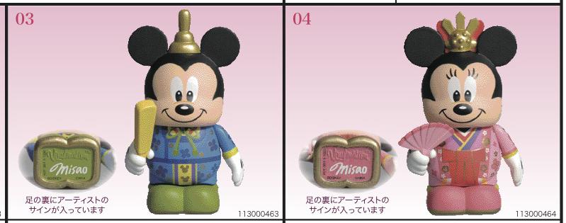バイナルメーション (c)Disney