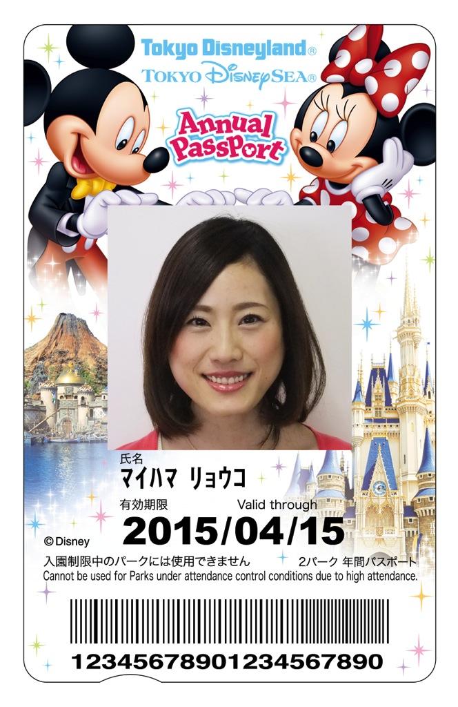 2パーク年間パスポート2 (C)Disney