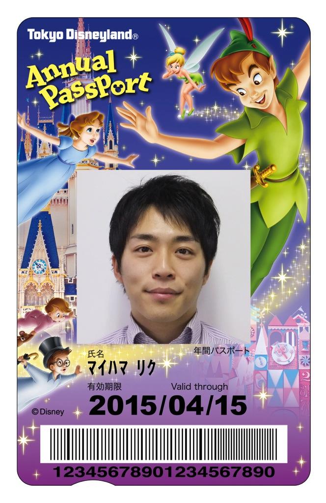 東京ディズニーランド年間パスポート (C)Disney