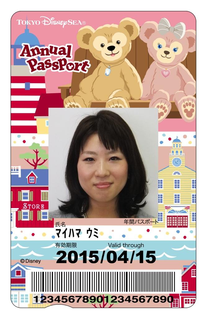 東京ディズニーシー年間パスポート (C)Disney