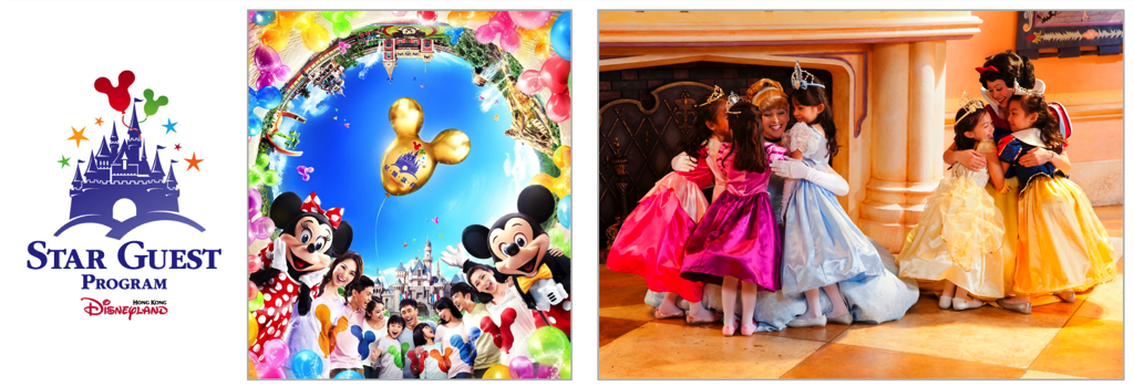 As to Disney photos,logos,properties:(c)Disney