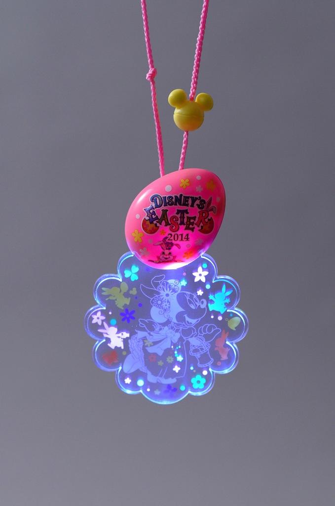 ライティングペンダント 1600円 (c)Disney