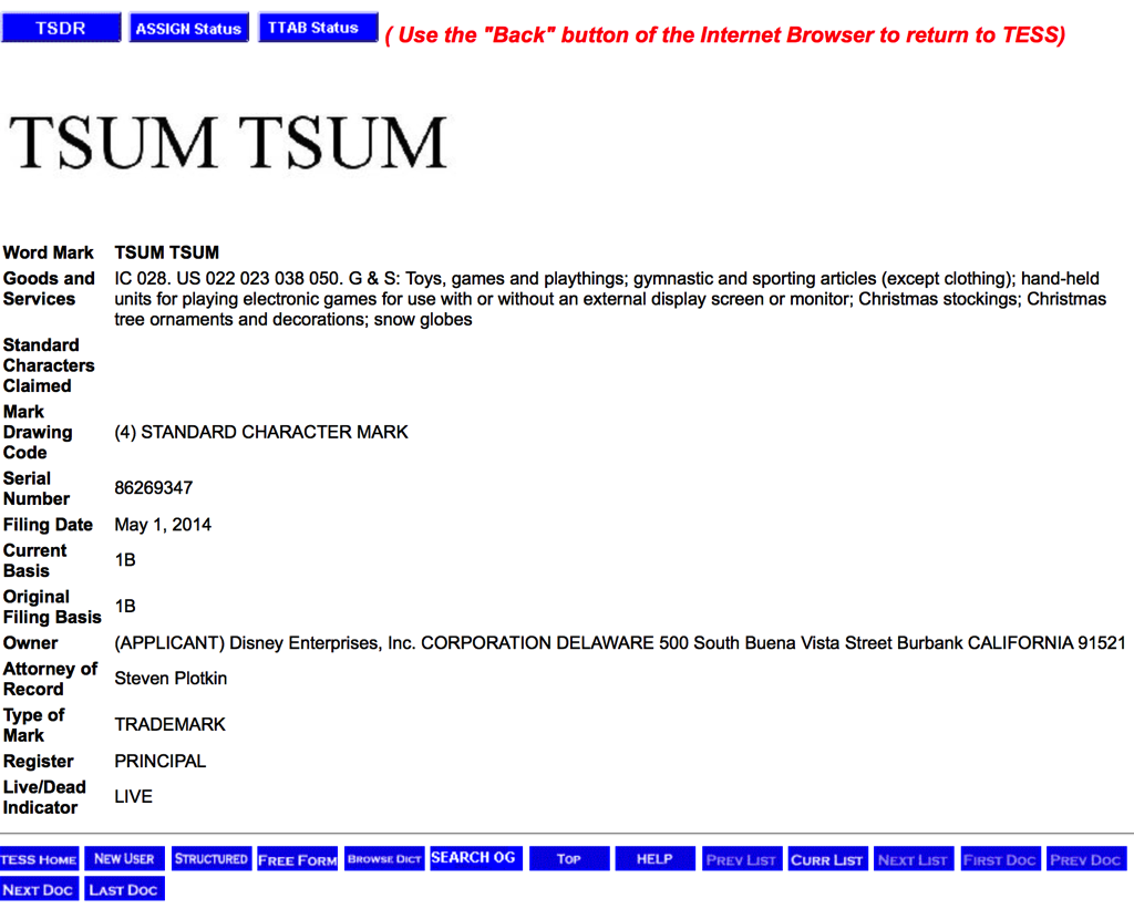 Trademark Electronic Search System (TESS)の結果