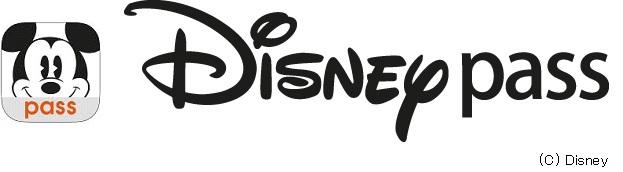 ディズニーパス ロゴ (c)Disney