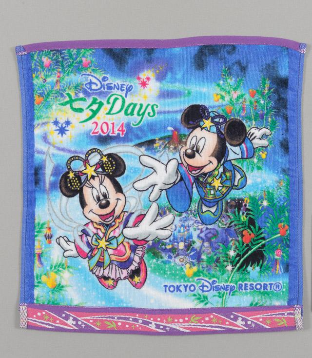 ウォッシュタオル  700円 (c)Disney