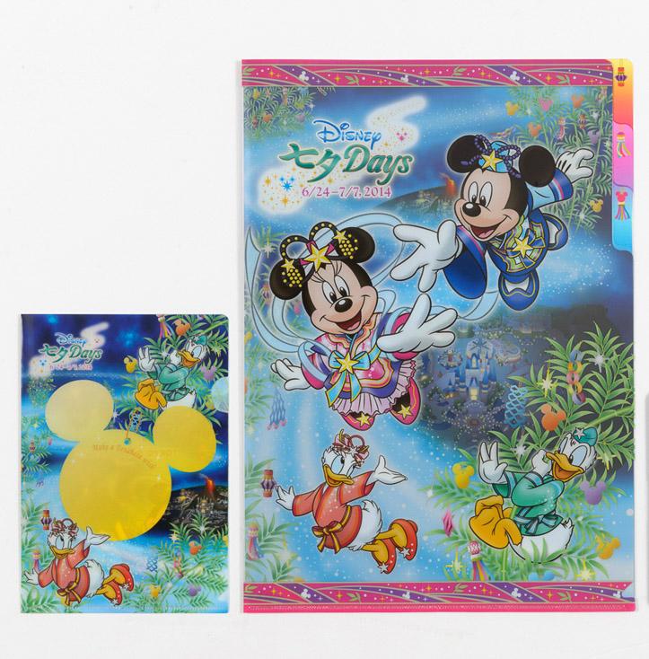 クリアホルダーセット 520円 (c)Disney