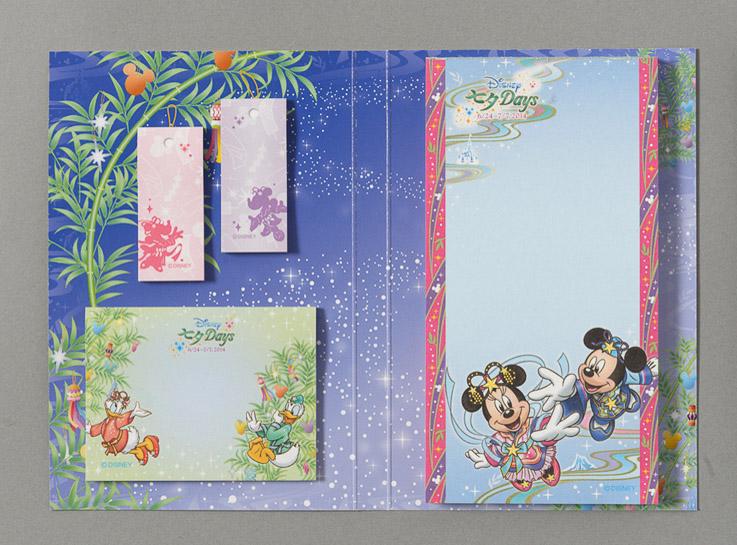 メモ&ふせん紙 410円 (c)Disney