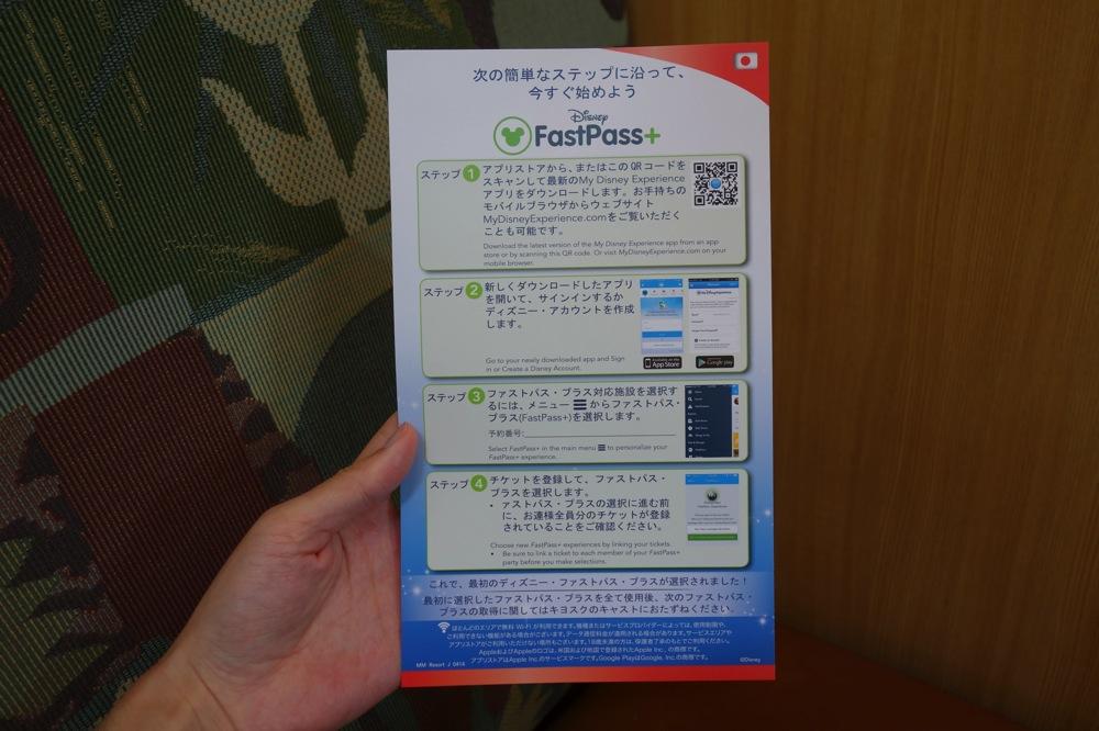一応日本語ガイドも配布中。ただし、現時点ではiOS版は日本のストアからダウンロード不可能。