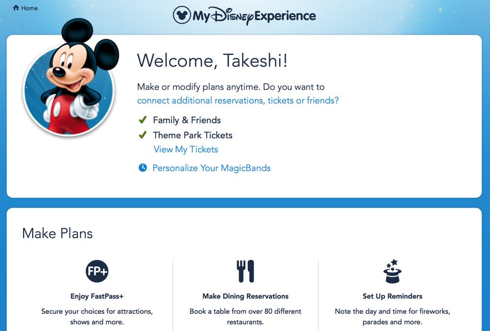 My Disney Experience Walt Disney World Resort Welcome to My Disney Experience