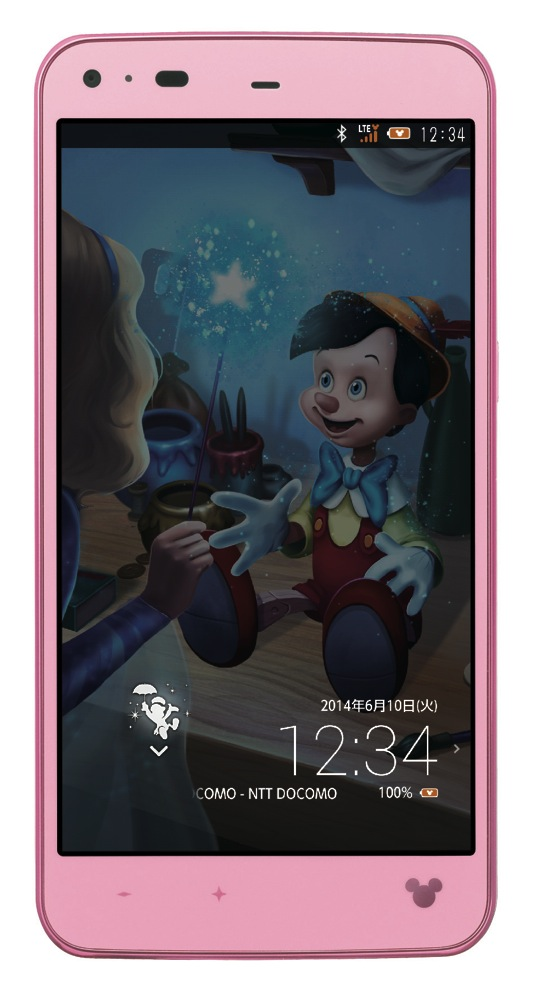 「ピノキオ」のロック画面。ロック解除アイコンがジミニー。