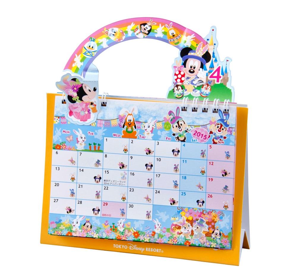 こひつじのダニー」も登場する2015年カレンダーが8月20日より販売開始