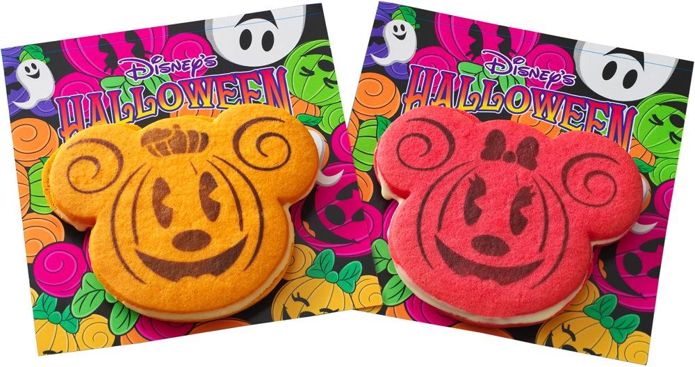 ホワイトチョコレートサンドクッキー(パンプキン/ラズベリー) (c)Disney