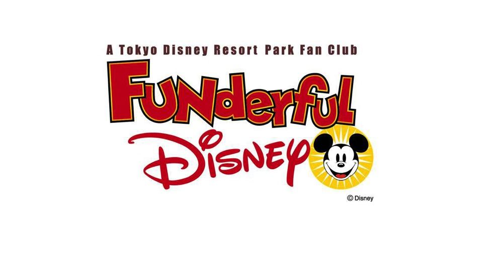 ファンダフル・ディズニー (c)Disney