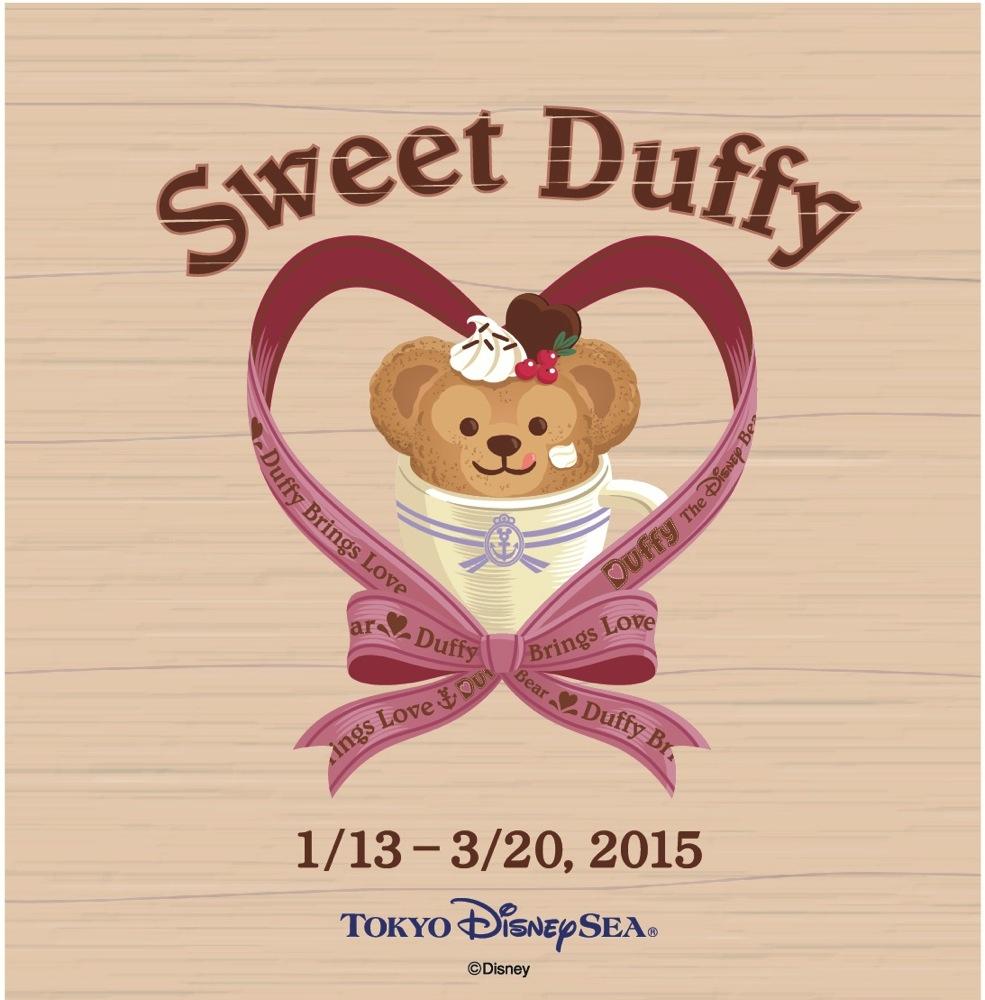 スウィート・ダッフィー (c)Disney