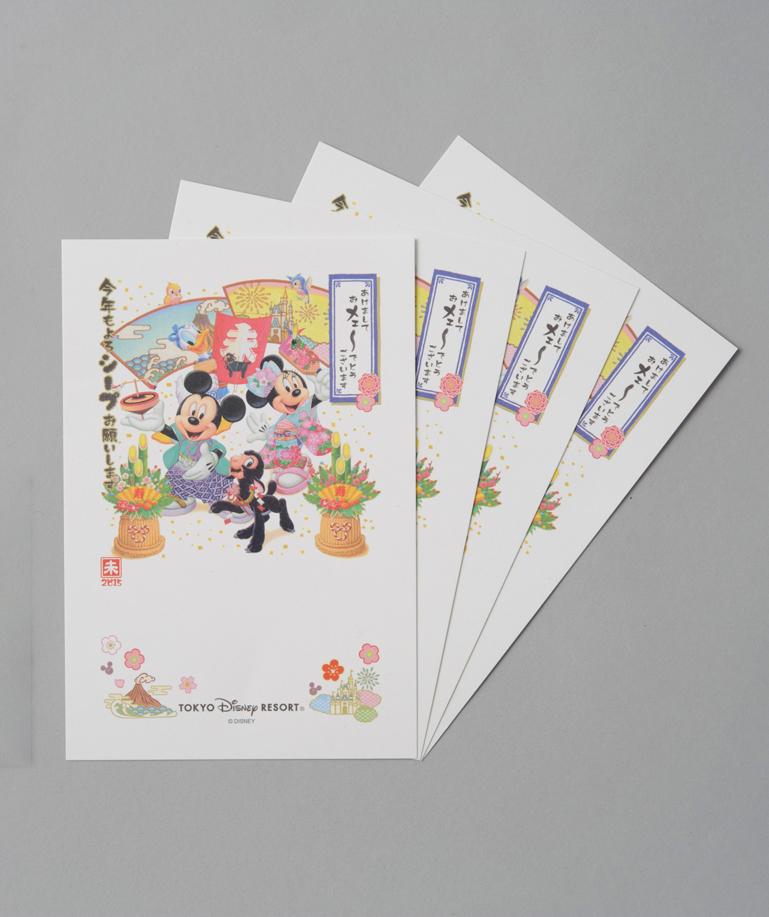 年賀状セット 580円 (c)Disney