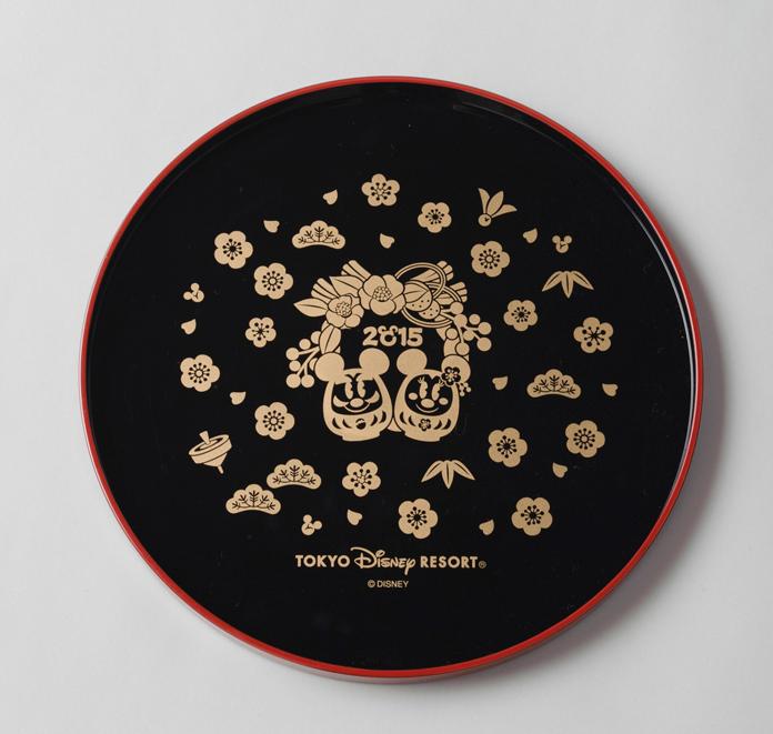 おぼん 1200円 (c)Disney