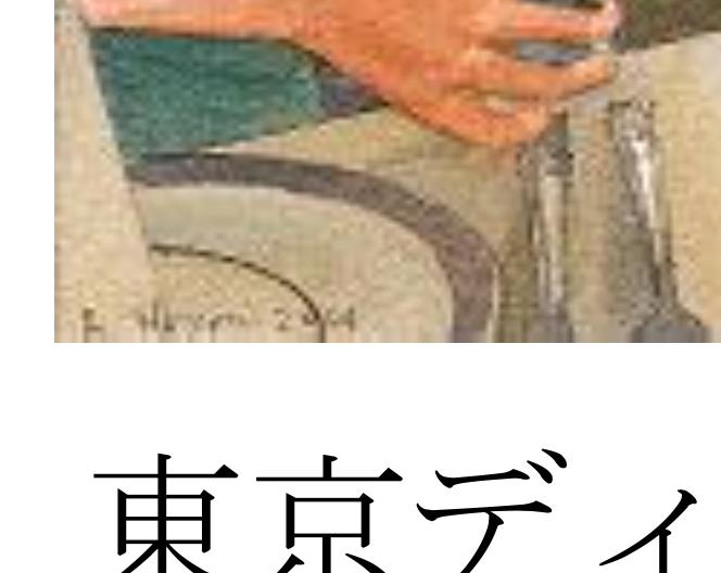拡大画像(「東京ディズニーランド、東京ディズニーシー 今後の開発構想について」より引用)