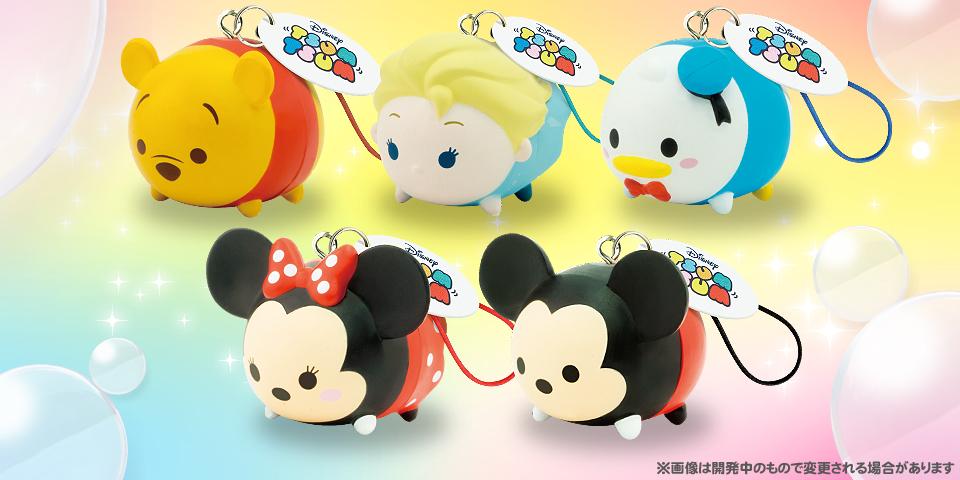 ゲームと連動したアーケード版限定のツムマスコット (c)Disney