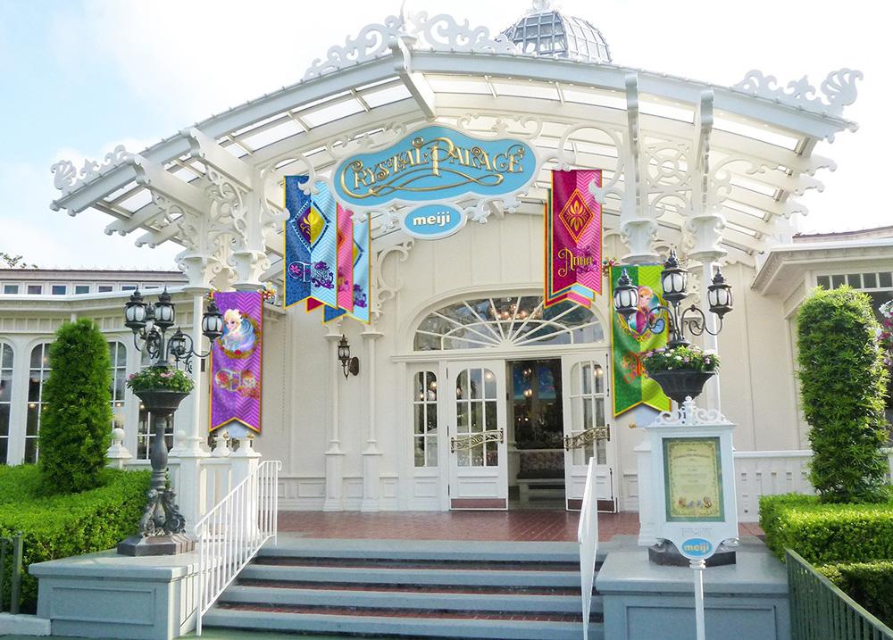 クリスタルパレス・レストランのイメージ (c)Disney