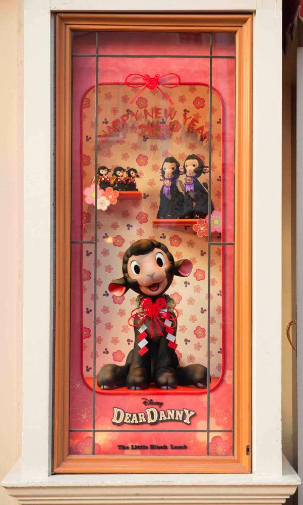グランドエンポーリアムのダニー (c)Disney