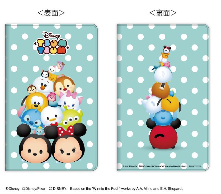 通帳ケース A(ブルー) 550円