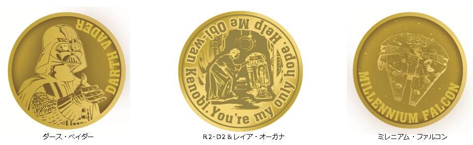 オリジナルデザイン記念メダル