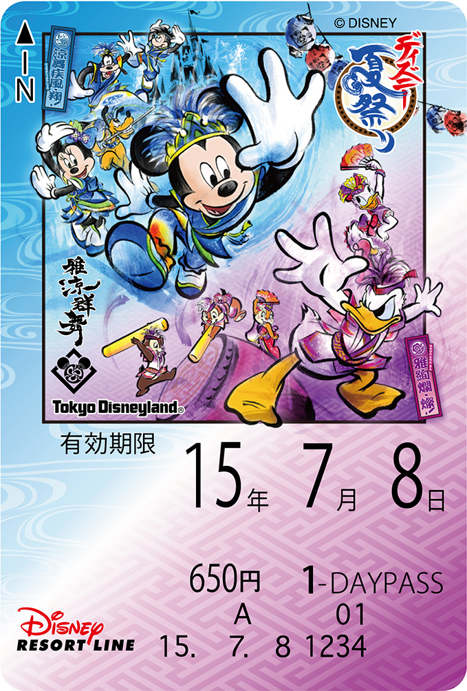 ディズニーリゾートライン_フリーきっぷ(東京ディズニーランド「ディズニー夏祭り」) (c)Disney
