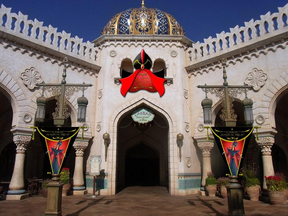 「カスバ・フードコート」 (イメージ) (c)Disney