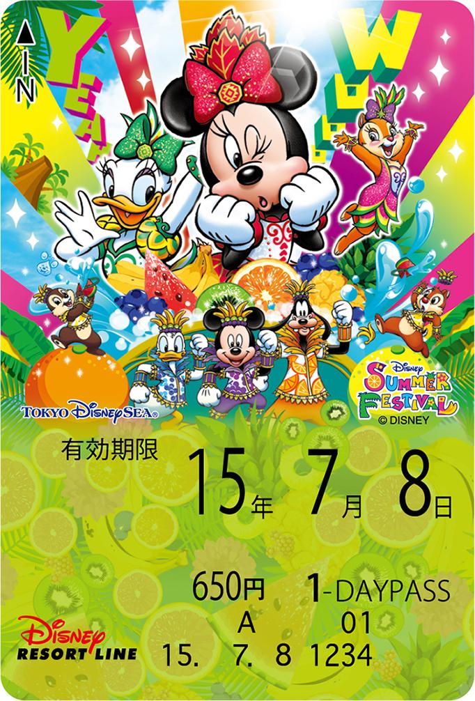 ディズニーリゾートライン_フリーきっぷ(東京ディズニーランド「ディズニー・サマーフェスティバル」) (c)Disney