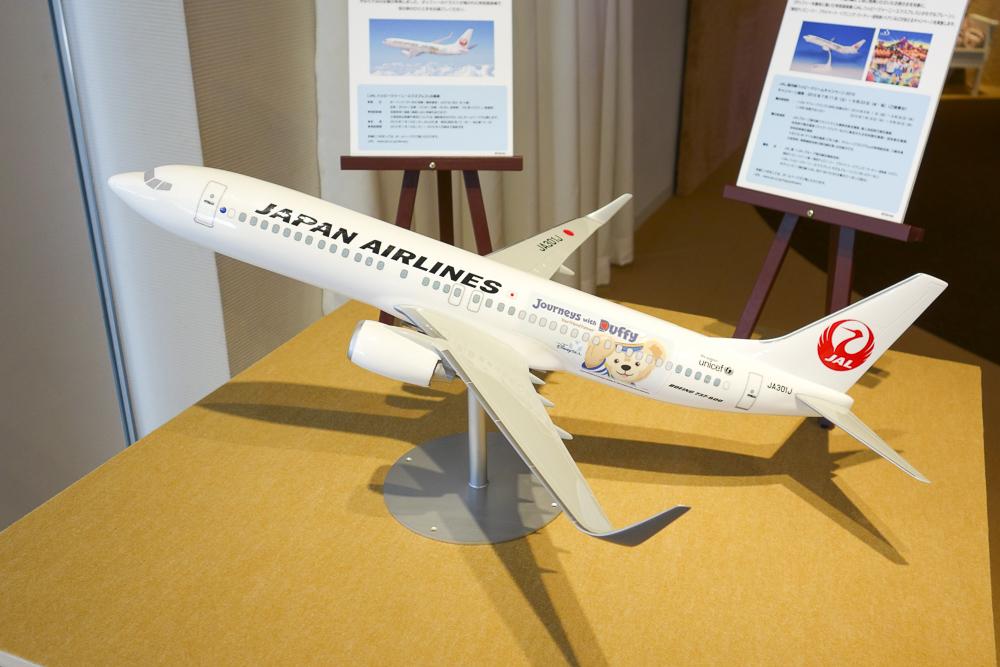 就航したばかりの「JALハッピージャーニーエクスプレス」モデルも展示中