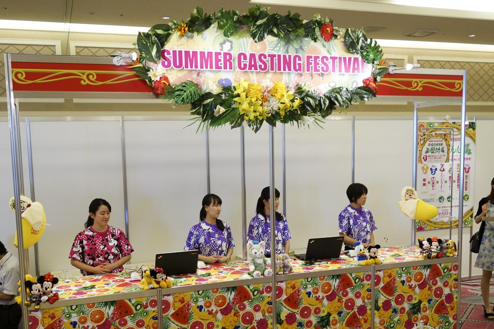 2015年7月29~30日に開催の「真夏のキャスティングフェスティバル」