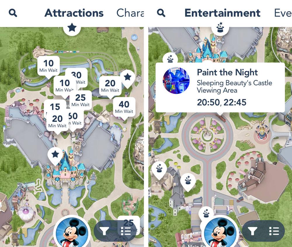 「Disneyland」アプリ