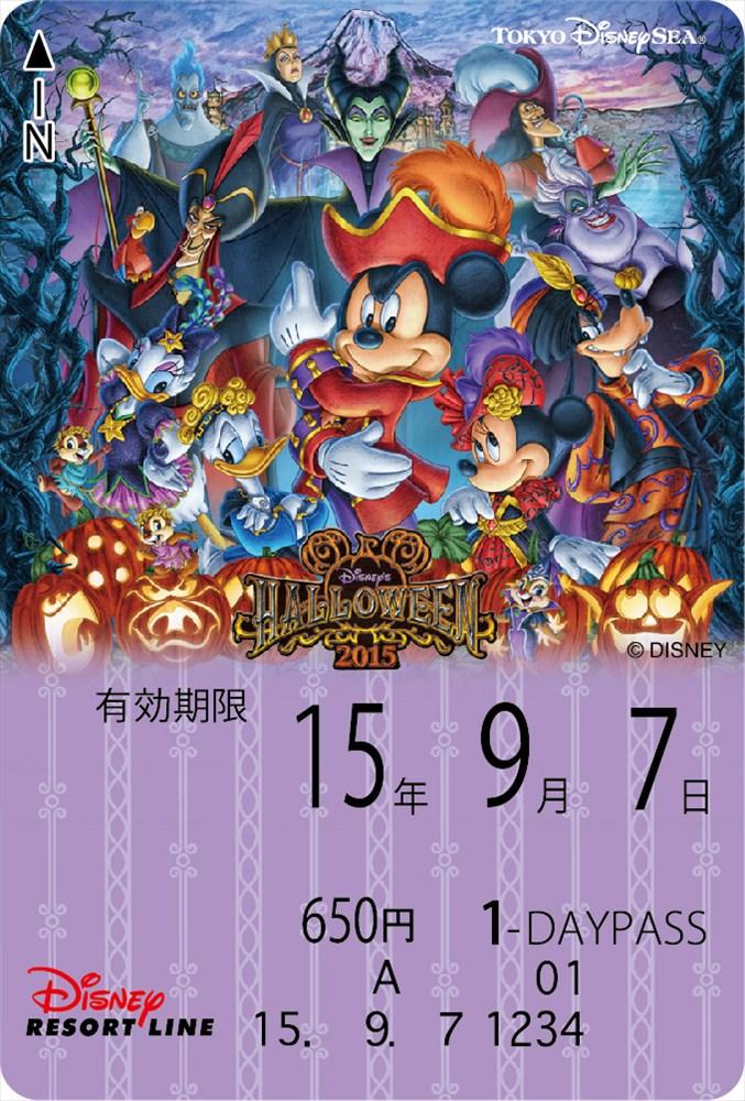 フリーきっぷ(東京ディズニーシー_ハロウィーン) (c)Disney