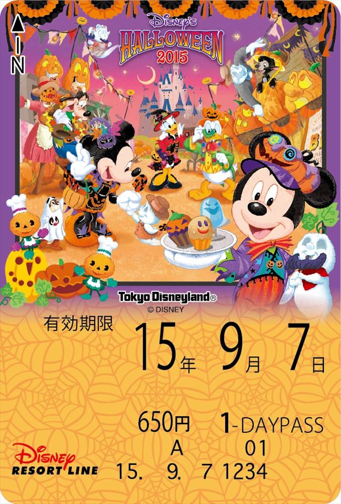 フリーきっぷ(東京ディズニーランド_ハロウィーン) (c)Disney