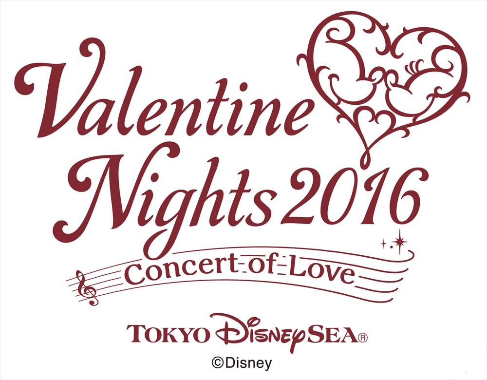 バレンタイン・ナイト2016~コンサート・オブ・ラブ~ ロゴ (c)Disney