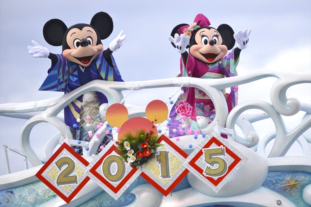 お正月のプログラム(イメージ) (c)Disney