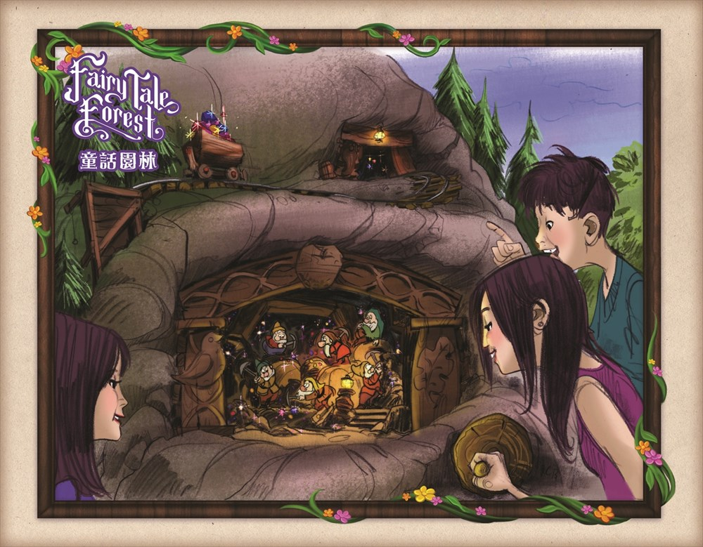 FairyTale Forest - Music Box Activation As to Disney artwork, logos and properties:©Disney